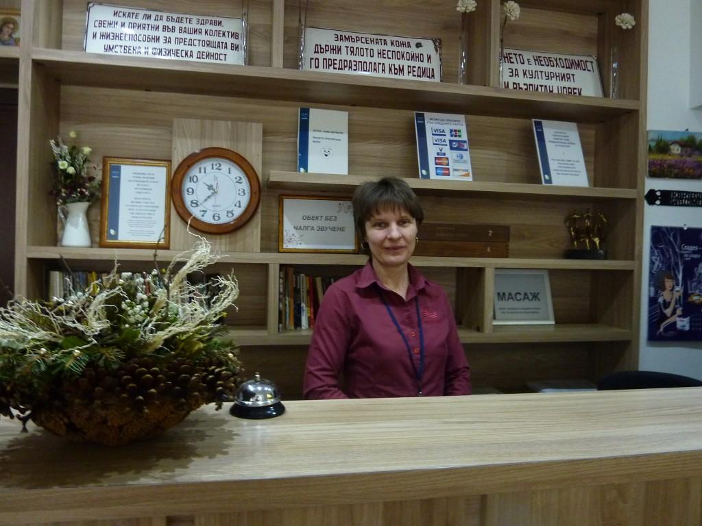 Hôtel Aqua Varvara réception