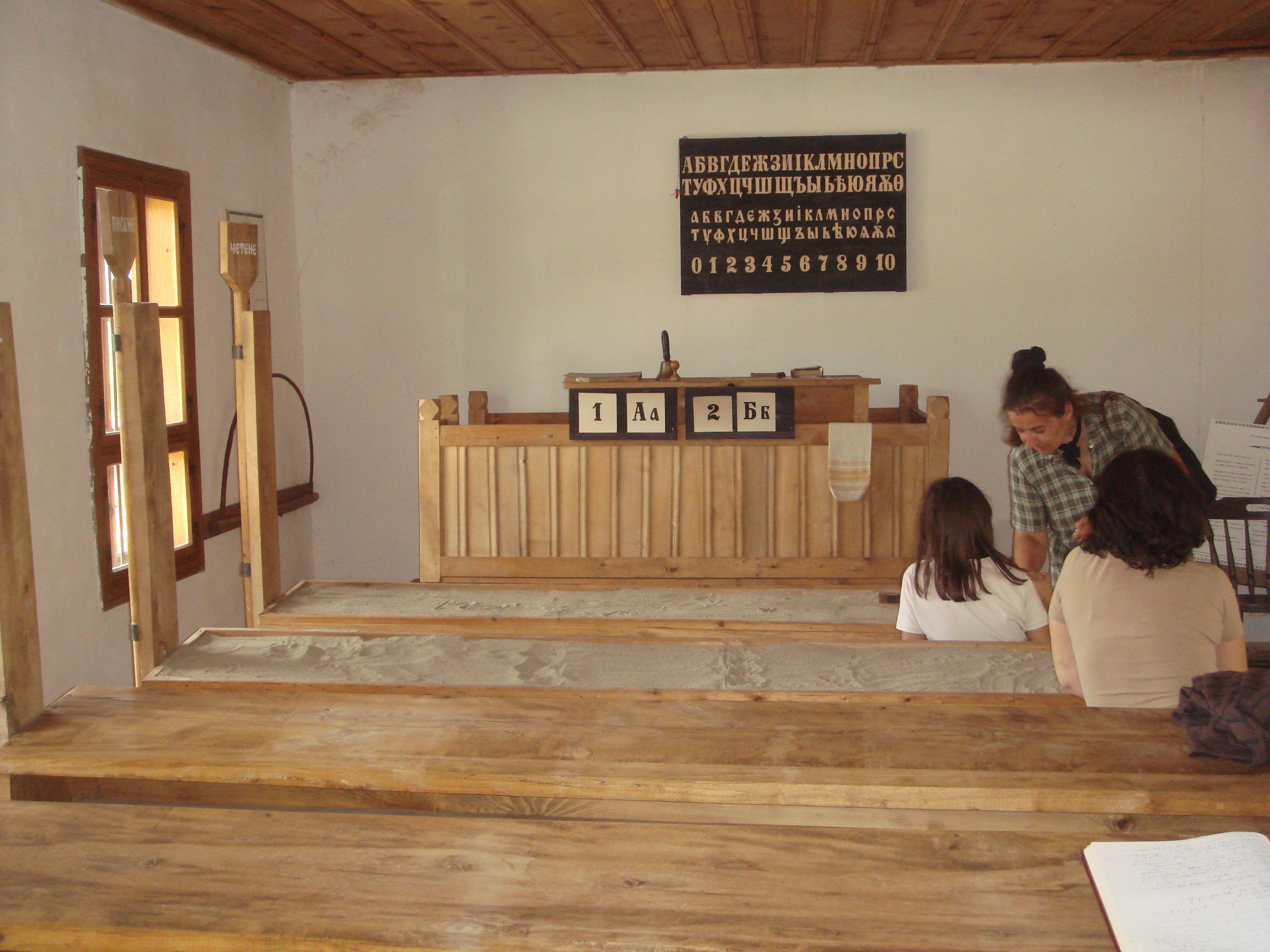 Apprendre à écrire à l'école monastique de Goumoshtnik